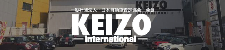 KEIZO international