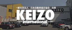 KEIZO international